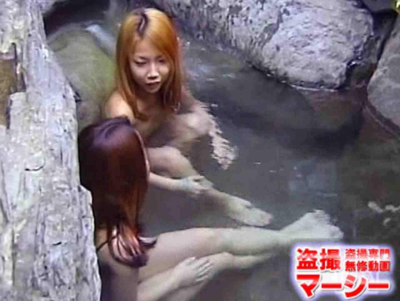 女子寮の女風呂 露天風呂付 盗撮師作品 セックス無修正動画無料 81pic 37