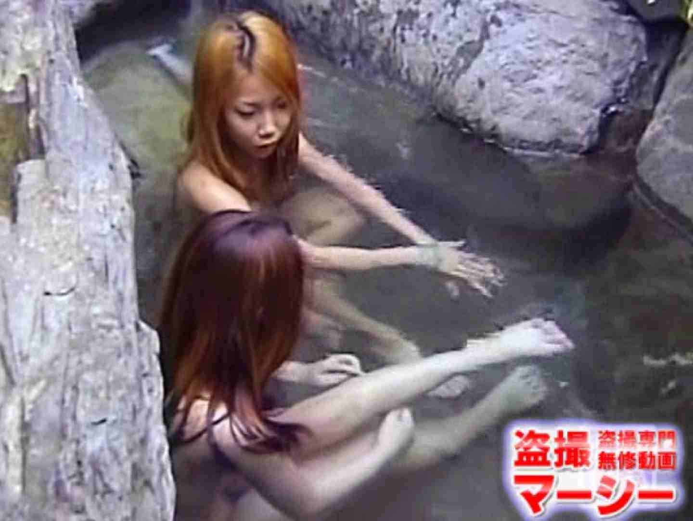 女子寮の女風呂 露天風呂付 女風呂 おまんこ動画流出 81pic 38