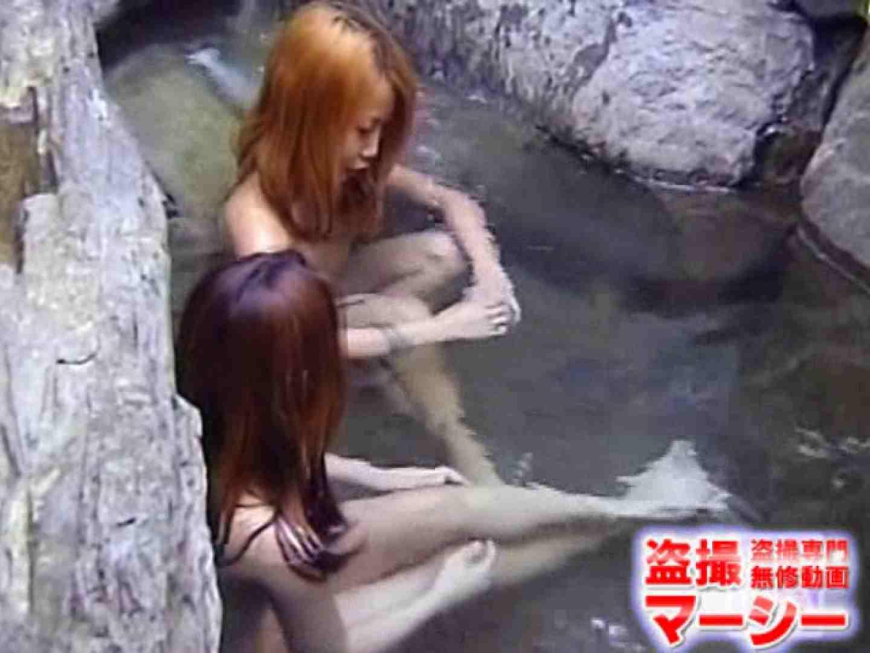 女子寮の女風呂 露天風呂付 美女丸裸 | 露天風呂突入  81pic 41