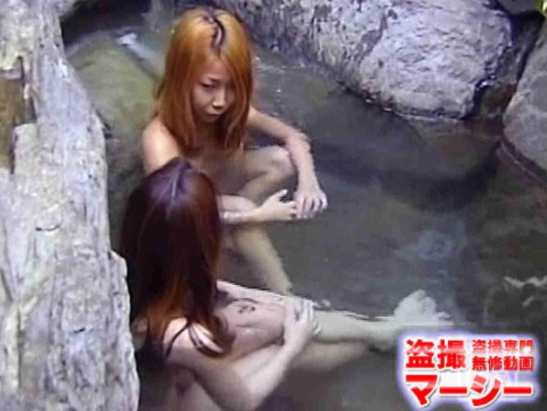 女子寮の女風呂 露天風呂付 女風呂 おまんこ動画流出 81pic 43