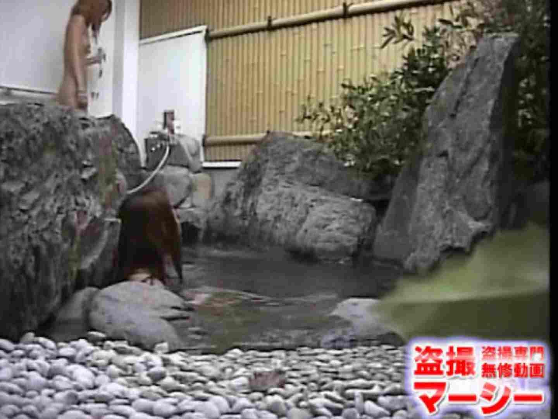 女子寮の女風呂 露天風呂付 美女丸裸  81pic 45