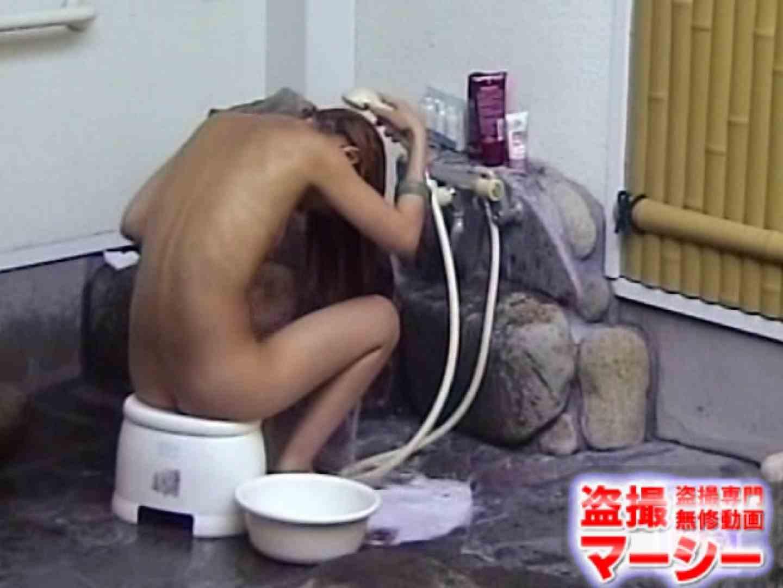 女子寮の女風呂 露天風呂付 盗撮師作品 セックス無修正動画無料 81pic 52