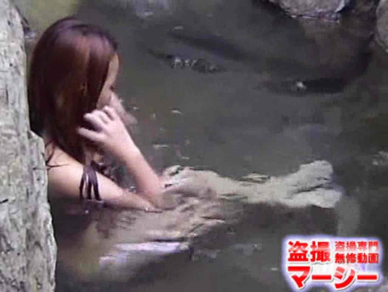 女子寮の女風呂 露天風呂付 美女丸裸 | 露天風呂突入  81pic 71