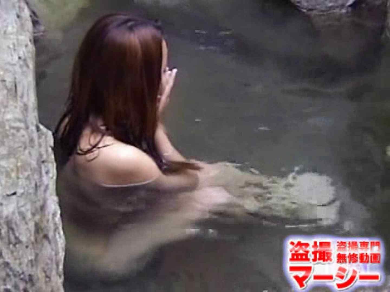 女子寮の女風呂 露天風呂付 女風呂 おまんこ動画流出 81pic 73