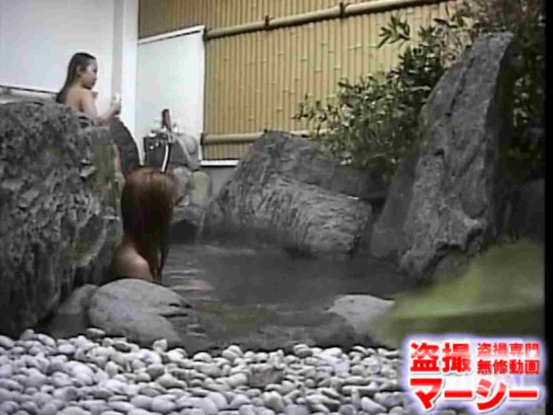 女子寮の女風呂 露天風呂付 女風呂 おまんこ動画流出 81pic 78