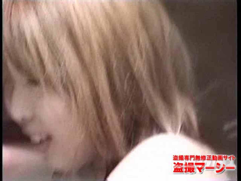 混浴!!カップル達の痴態BEST⑤ カップル エロ無料画像 99pic 54