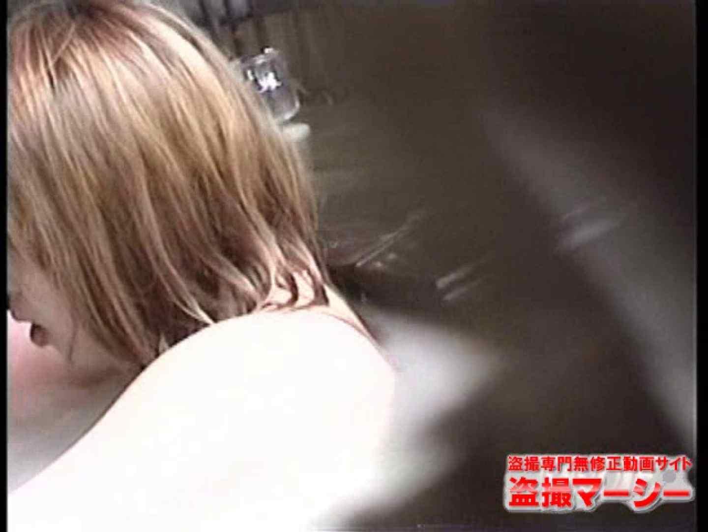 混浴!!カップル達の痴態BEST⑤ 美女丸裸 オメコ無修正動画無料 99pic 62