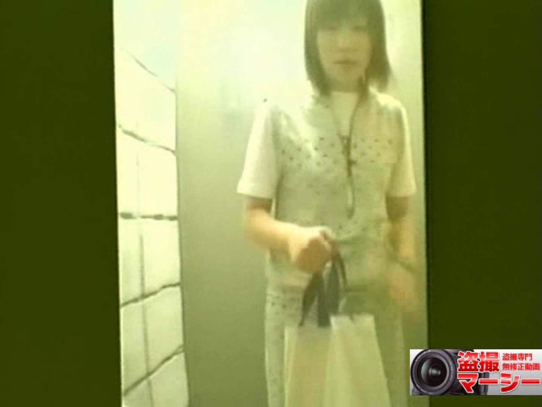 ふんばり ビキニエッグギャル! vol.01 美しいOLの裸体 のぞき動画画像 105pic 57
