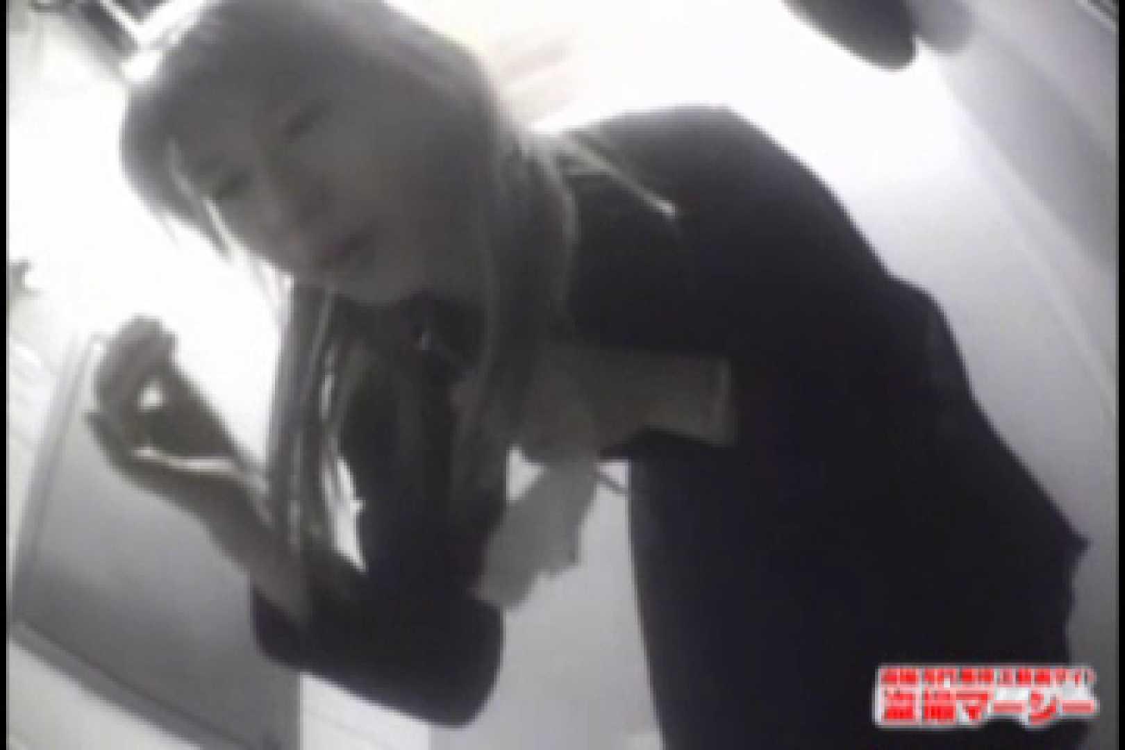 美女たちの濡れ濡れ銭湯 卑猥 ワレメ動画紹介 101pic 22