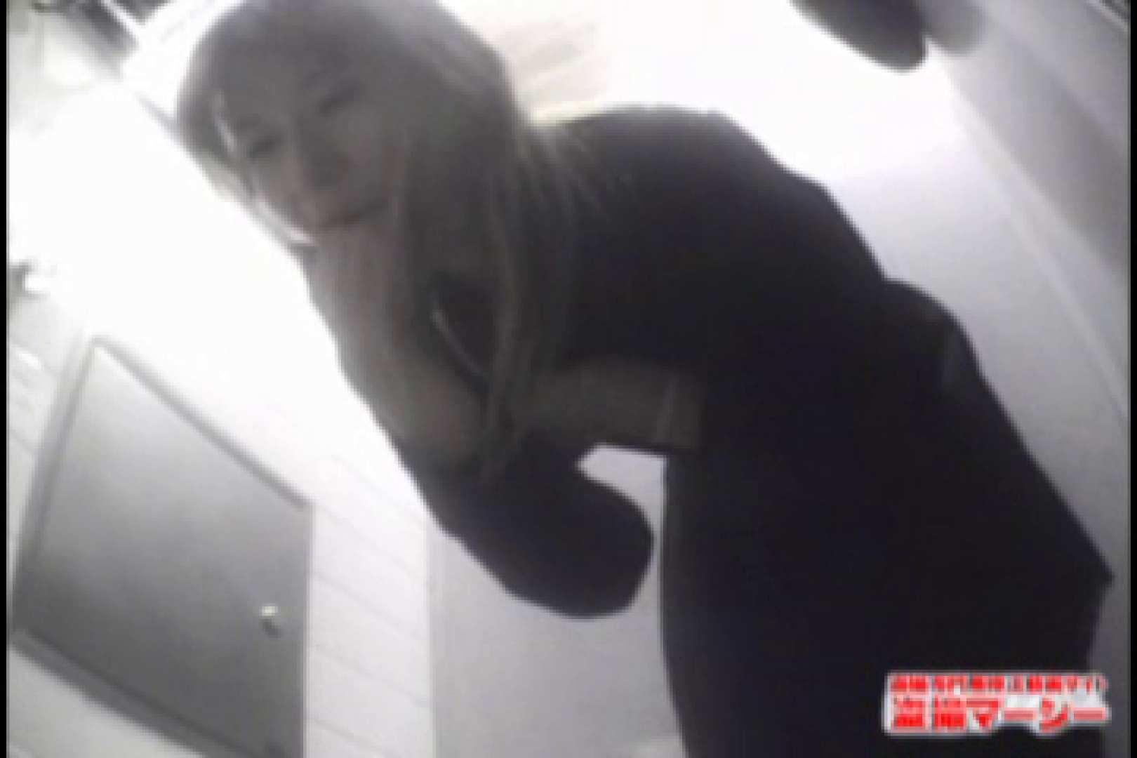 美女たちの濡れ濡れ銭湯 銭湯 AV無料動画キャプチャ 101pic 23
