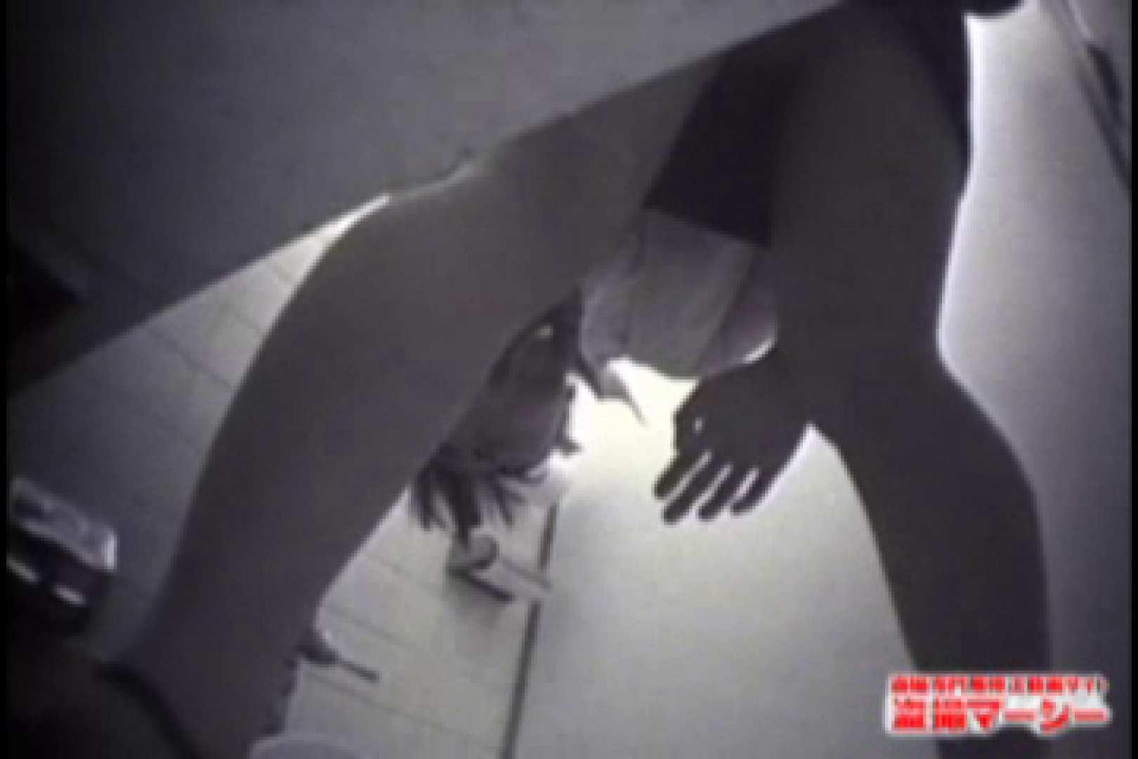 美女たちの濡れ濡れ銭湯 銭湯 AV無料動画キャプチャ 101pic 47