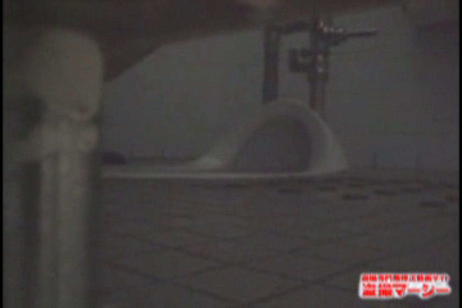 美女たちの濡れ濡れ銭湯 卑猥 ワレメ動画紹介 101pic 70
