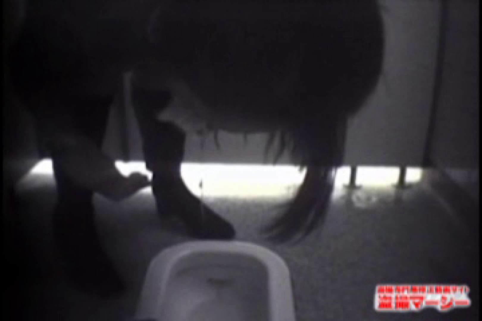 美女たちの濡れ濡れ銭湯 卑猥 ワレメ動画紹介 101pic 76