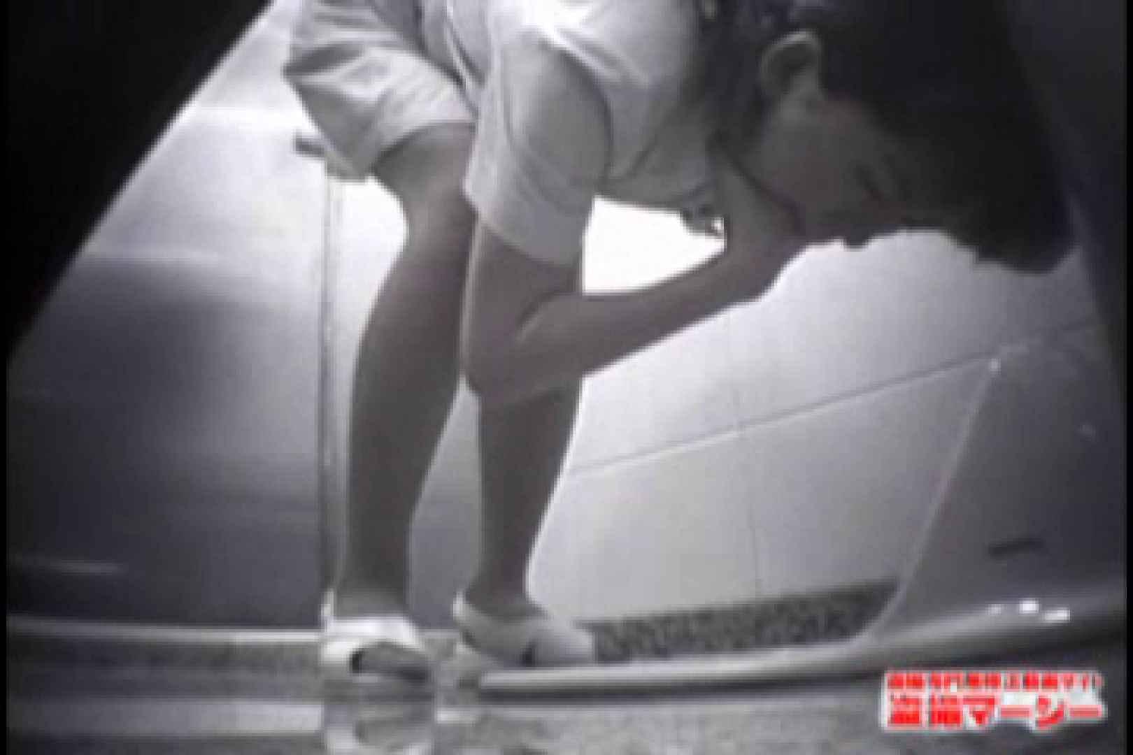 美女たちの濡れ濡れ銭湯 銭湯 AV無料動画キャプチャ 101pic 83