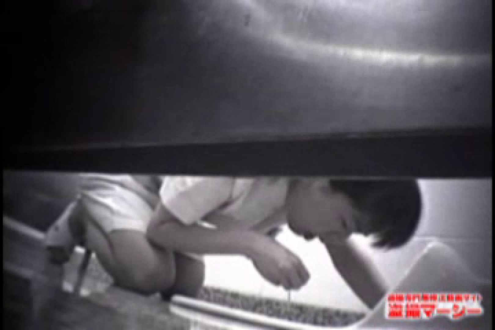 美女たちの濡れ濡れ銭湯 銭湯 AV無料動画キャプチャ 101pic 89