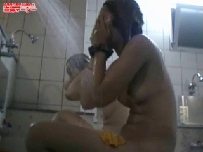 おとめ達の大浴場① 女湯隠し撮り  91pic 65