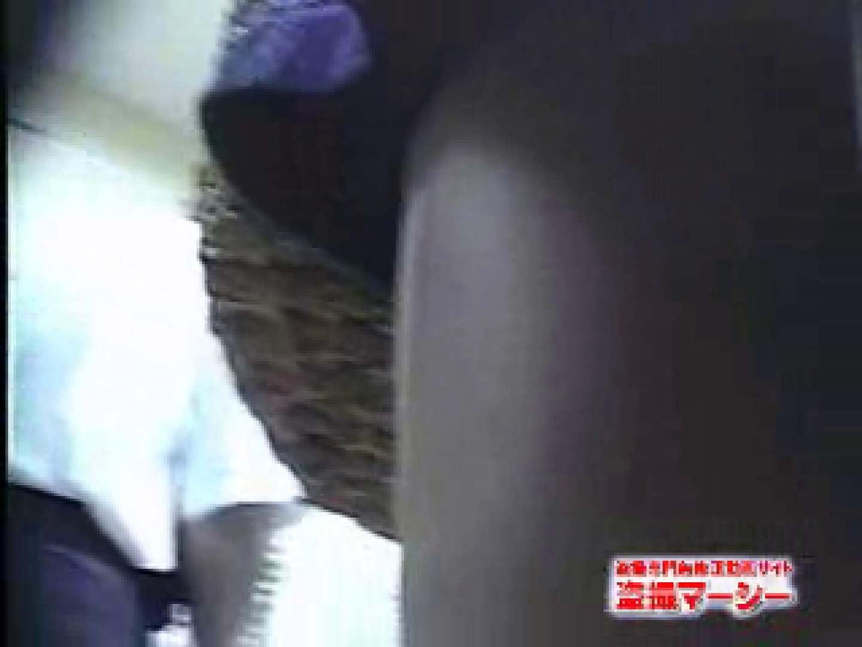 接近!!パンツ覗き見vol6 覗き オマンコ無修正動画無料 101pic 30