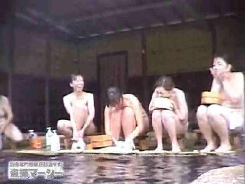 エッチ 熟女|大自然の露天風呂総集編03|のぞき本舗 中村屋