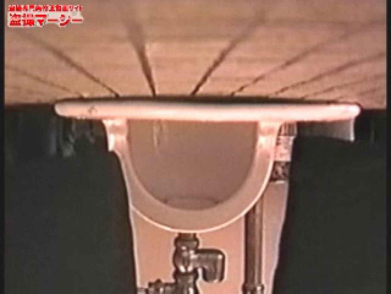雑居ビル 居酒屋厠事情! どっぷり潜入成功! 潜入突撃 オメコ動画キャプチャ 89pic 10
