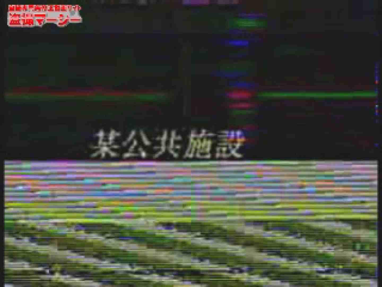 雑居ビル 居酒屋厠事情! どっぷり潜入成功! 厠隠し撮り  89pic 12