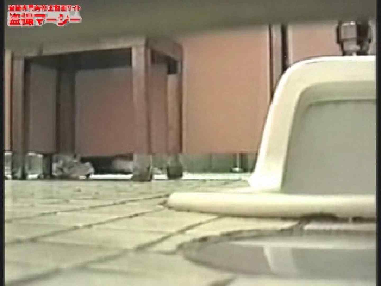 雑居ビル 居酒屋厠事情! どっぷり潜入成功! 黄金水 AV無料 89pic 27