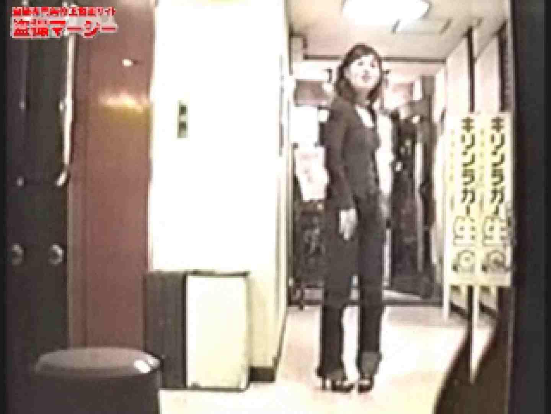 雑居ビル 居酒屋厠事情! どっぷり潜入成功! 潜入突撃 オメコ動画キャプチャ 89pic 66