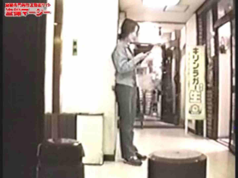 雑居ビル 居酒屋厠事情! どっぷり潜入成功! 潜入突撃 オメコ動画キャプチャ 89pic 78