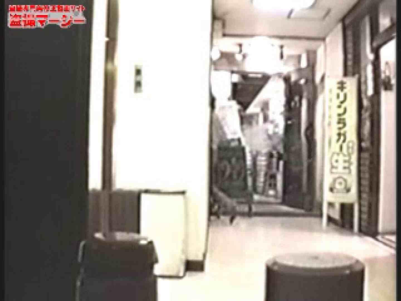 雑居ビル 居酒屋厠事情! どっぷり潜入成功! 黄金水 AV無料 89pic 79