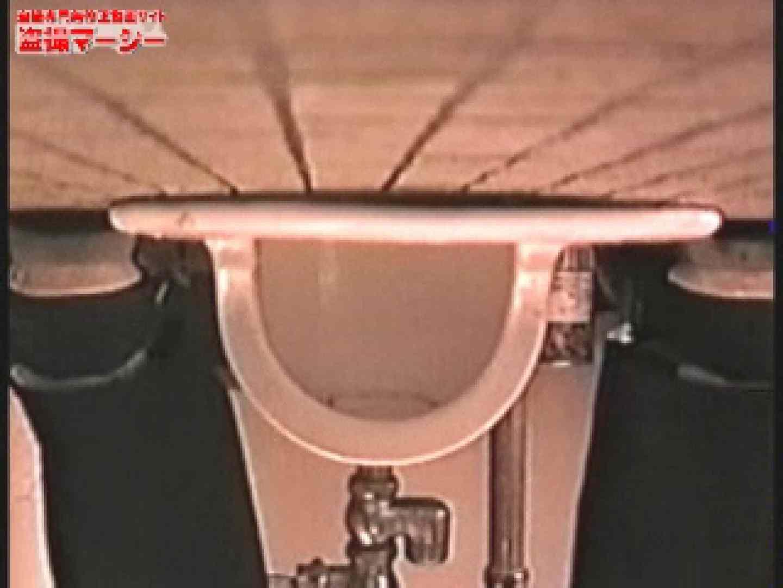 雑居ビル 居酒屋厠事情! どっぷり潜入成功! 厠隠し撮り | 盗撮師作品  89pic 81