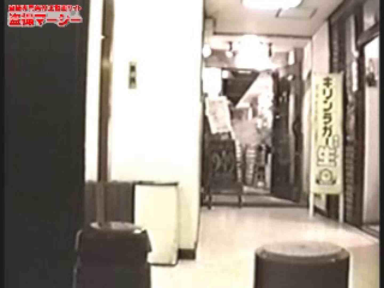 雑居ビル 居酒屋厠事情! どっぷり潜入成功! 黄金水 AV無料 89pic 87