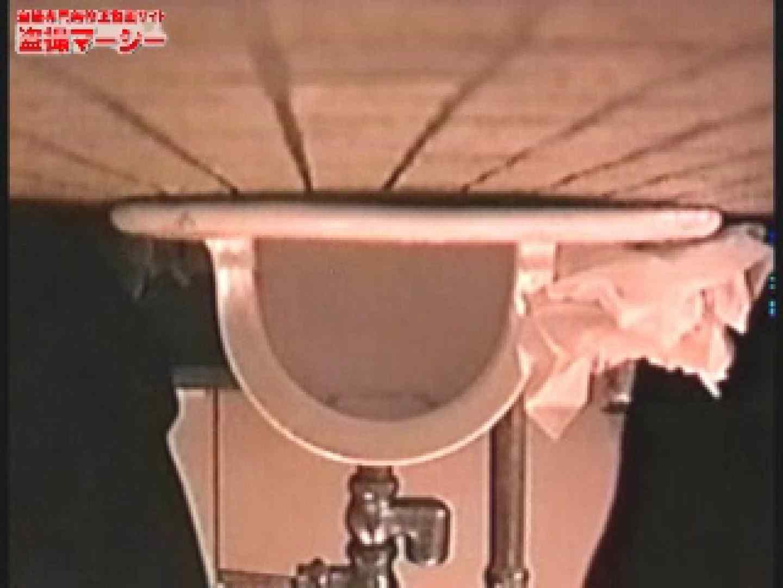 雑居ビル 居酒屋厠事情! どっぷり潜入成功! 厠隠し撮り | 盗撮師作品  89pic 89