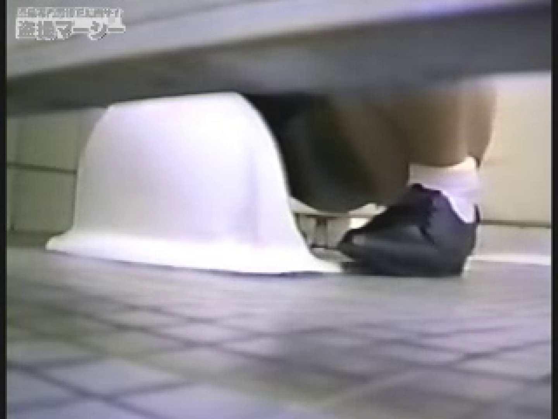 マンコモロ見え! スキー場の厠! 厠隠し撮り ワレメ無修正動画無料 80pic 2