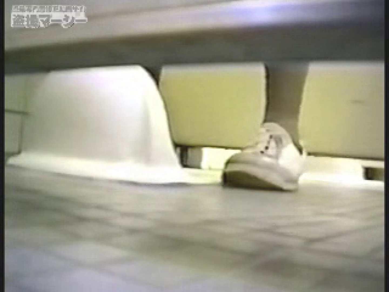 マンコモロ見え! スキー場の厠! 厠隠し撮り ワレメ無修正動画無料 80pic 38