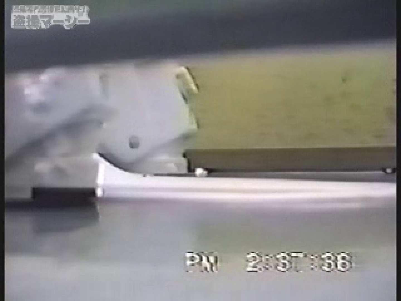 マンコモロ見え! スキー場の厠! 厠隠し撮り ワレメ無修正動画無料 80pic 50