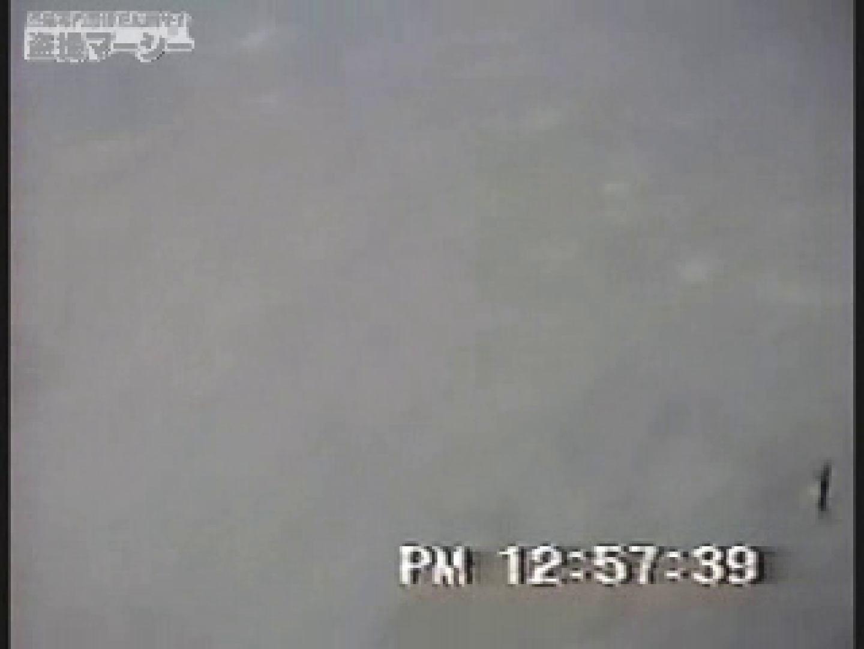 マンコモロ見え! スキー場の厠! 黄金水 エロ無料画像 80pic 55