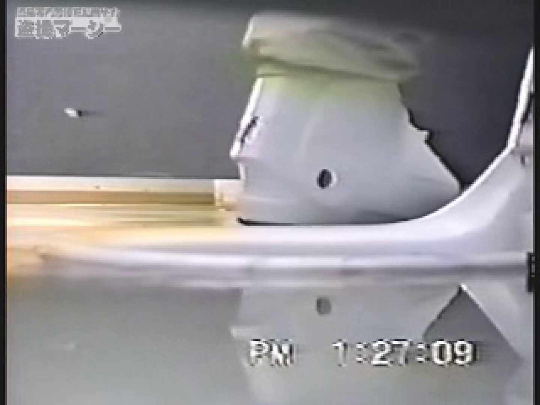 マンコモロ見え! スキー場の厠! 厠隠し撮り ワレメ無修正動画無料 80pic 58