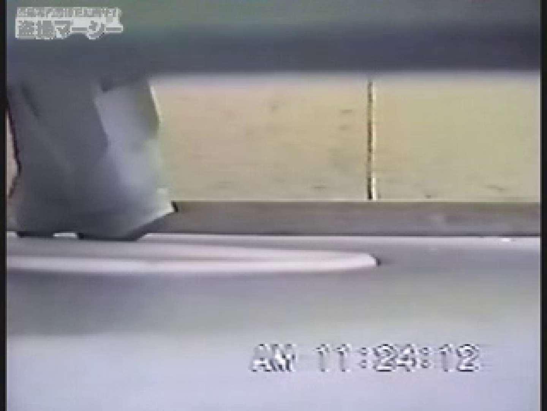 マンコモロ見え! スキー場の厠! 厠隠し撮り ワレメ無修正動画無料 80pic 74