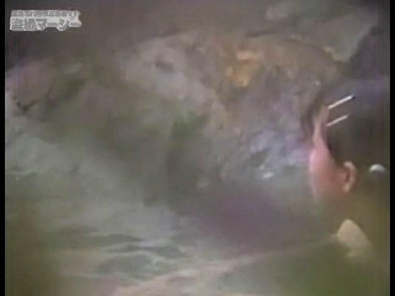 オリーブ究極露天風呂美女 厳選版① 盗撮師作品 セックス無修正動画無料 83pic 2