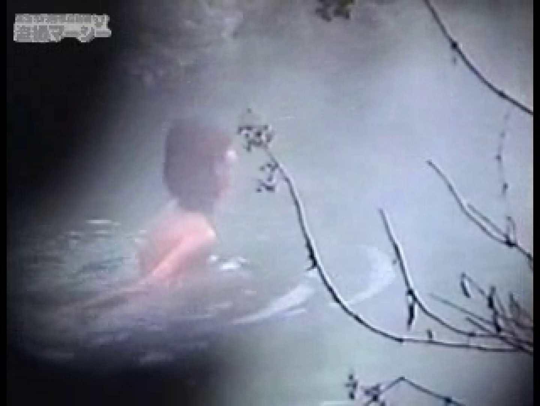 オリーブ究極露天風呂美女 厳選版① 胸チラ のぞき動画画像 83pic 61