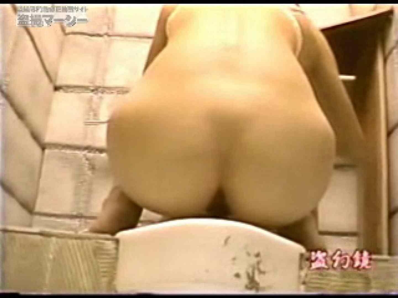 ふんばり ビキニエッグギャル! vol.02 フリーハンド 戯れ無修正画像 104pic 14