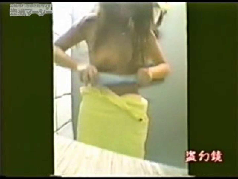 ふんばり ビキニエッグギャル! vol.02 美しいOLの裸体 おめこ無修正動画無料 104pic 47