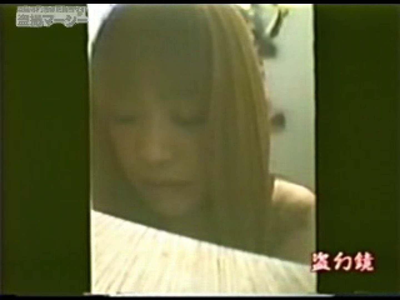 ふんばり ビキニエッグギャル! vol.02 フリーハンド 戯れ無修正画像 104pic 54