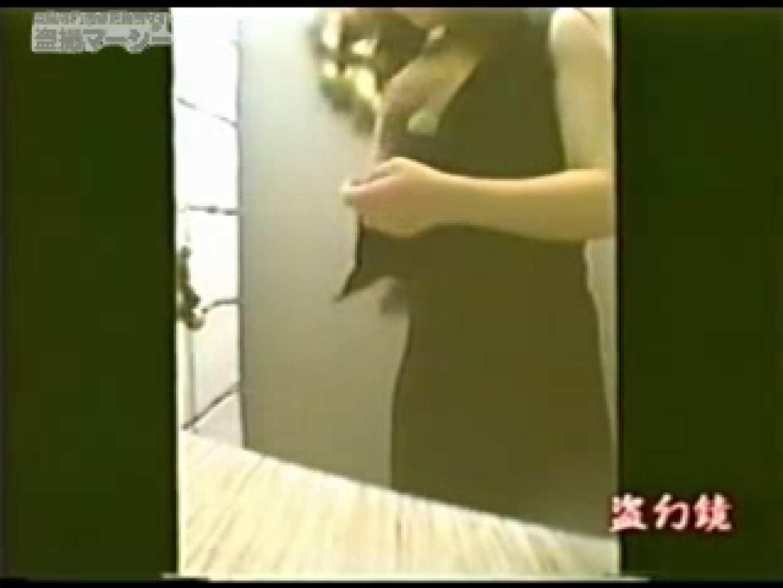 ふんばり ビキニエッグギャル! vol.02 盗撮師作品   肛門丸見え  104pic 71