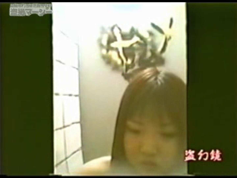 ふんばり ビキニエッグギャル! vol.02 盗撮師作品  104pic 90