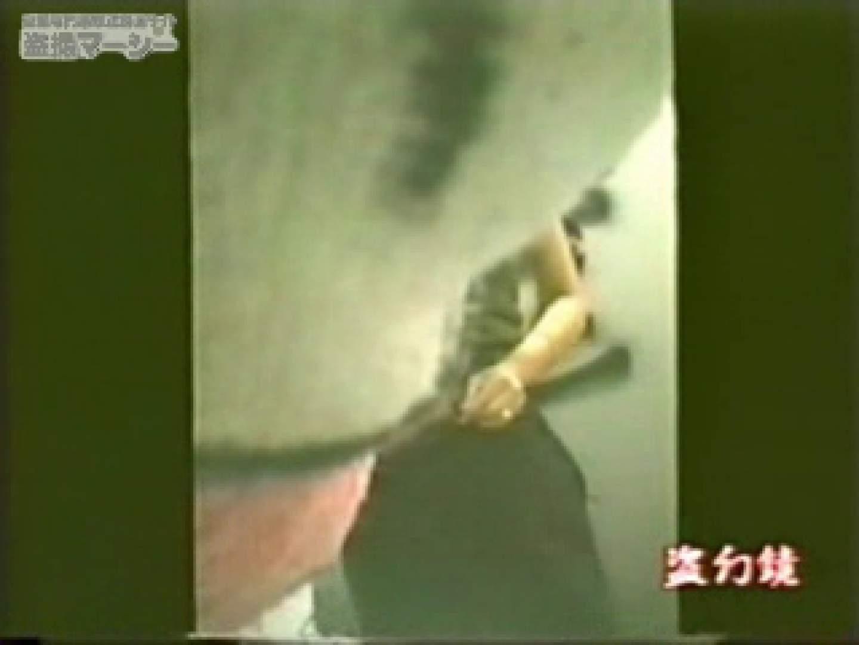 ふんばり ビキニエッグギャル! vol.03 現役ギャル セックス画像 70pic 2