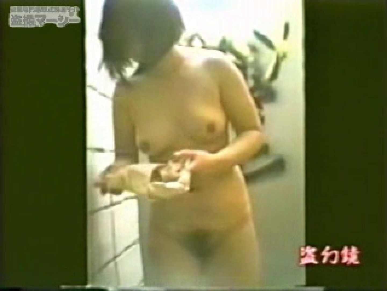 ふんばり ビキニエッグギャル! vol.03 現役ギャル セックス画像 70pic 37