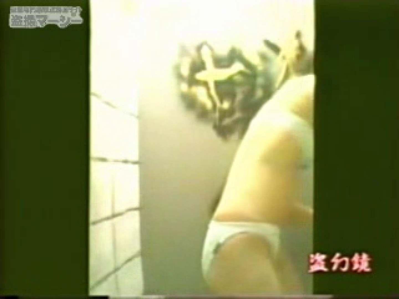 ふんばり ビキニエッグギャル! vol.03 盗撮師作品 | 美しいOLの裸体  70pic 46