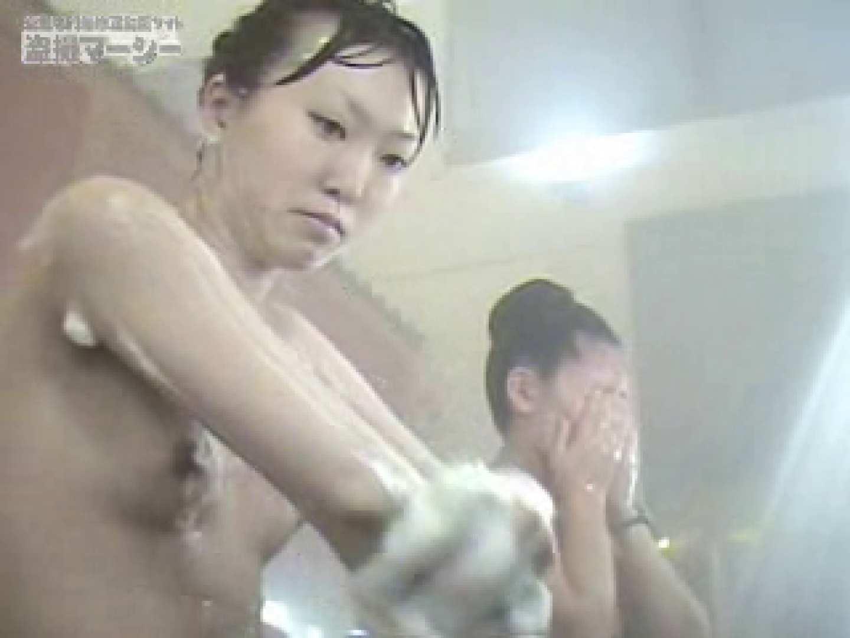 銭湯へ行ってみよう!! 綺麗なお姉さん編Vol.2 美しいOLの裸体 性交動画流出 84pic 16