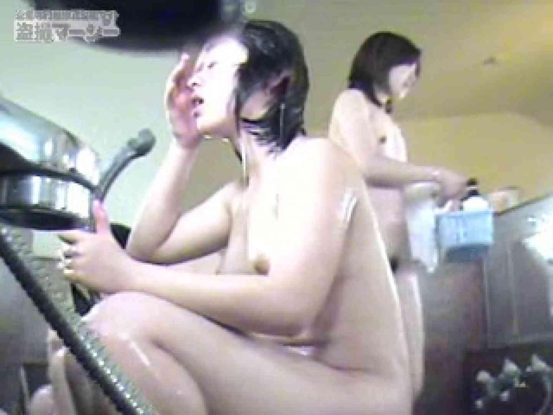 銭湯へ行ってみよう!! 綺麗なお姉さん編Vol.2 パンティ  84pic 35