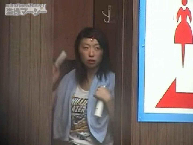 江ノ島 公共厠事情! 厠隠し撮り | 美女丸裸  89pic 7